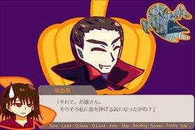 でんじゃらす・はろうぃん・ないと☆ Game Screen Shot5