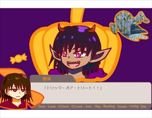 でんじゃらす・はろうぃん・ないと☆ Game Screen Shots