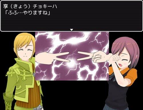 拳掌伝Ⅱ Game Screen Shot3