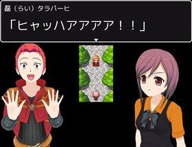 拳掌伝Ⅱ Game Screen Shot4