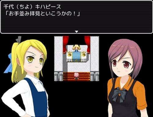 拳掌伝Ⅱ Game Screen Shot5