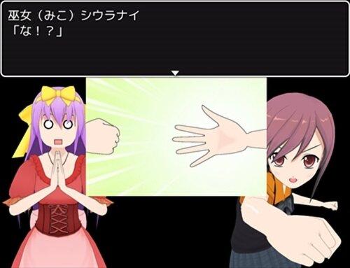 拳掌伝Ⅱ Game Screen Shots