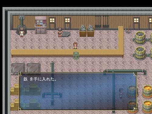 FANTASIA~CROSS~(体験版) Game Screen Shot1