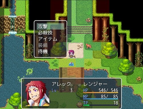 SRPGコンバータMV Game Screen Shot1