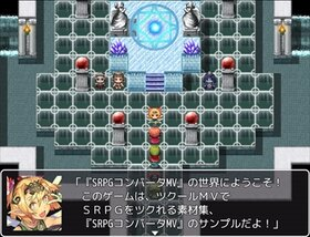 SRPGコンバータMV Game Screen Shot2