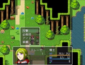 SRPGコンバータMV Game Screen Shot3