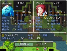 SRPGコンバータMV Game Screen Shot4