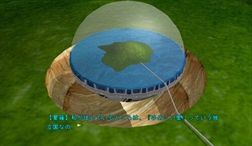 御巫神社(略)第1話 Game Screen Shot2
