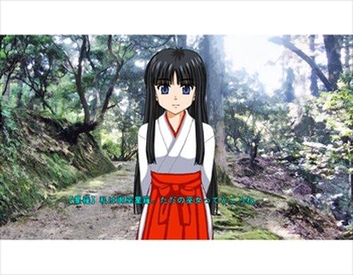 御巫神社(略)第1話 Game Screen Shots