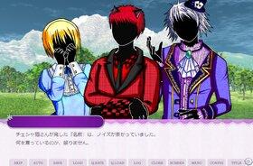 メモリーロスト・ネバーランド Game Screen Shot3