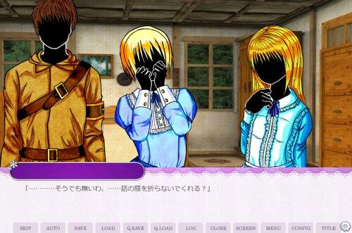 メモリーロスト・ネバーランド Game Screen Shot4