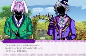 メモリーロスト・ネバーランド Game Screen Shot5