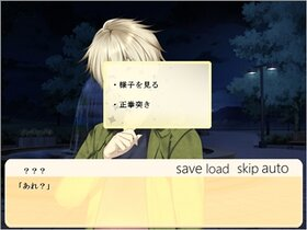 妖風?ハロウィン Game Screen Shot3