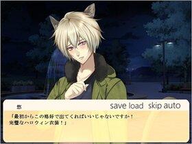妖風?ハロウィン Game Screen Shot4
