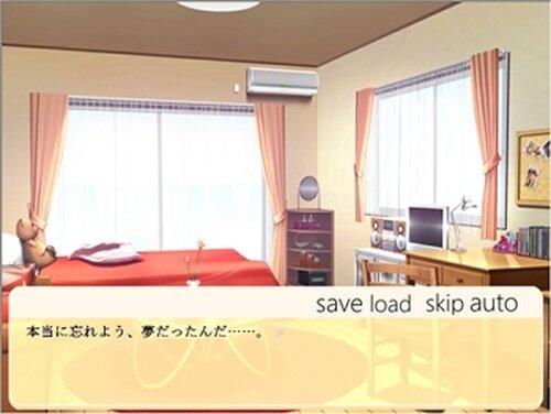 妖風?ハロウィン Game Screen Shot5