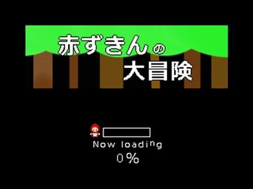 大冒険が始まらない Game Screen Shots