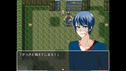 囚われのGhost~暴走~ Game Screen Shot4