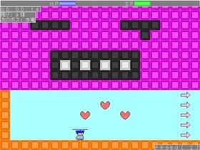 ヤシーユが格闘王への道に挑戦するようです Game Screen Shot5