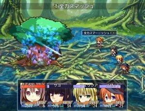 Little Carnival Game Screen Shot