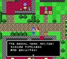 ビギニングクエスト ~ベクセリアワールド物語~ Game Screen Shot2