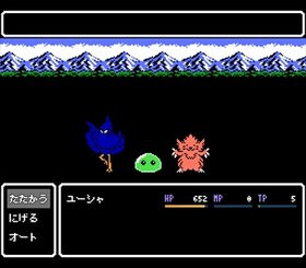 ビギニングクエスト ~ベクセリアワールド物語~ Game Screen Shot4