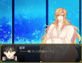 ゼーメンシュ-Aftermath- Game Screen Shot2