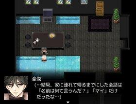 ゼーメンシュ-Aftermath- Game Screen Shot3
