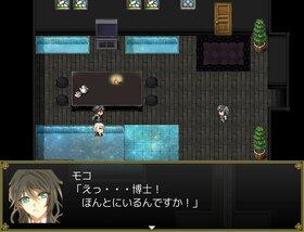 ゼーメンシュ-Aftermath- Game Screen Shot5