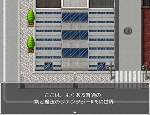 脱出!魔王城! Game Screen Shot2