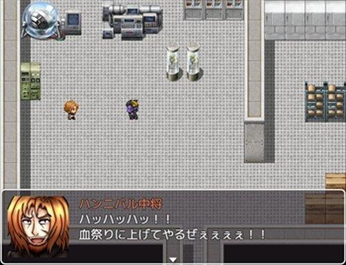脱出!魔王城! Game Screen Shot4
