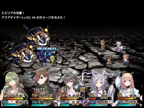 エンジェルトルーパー Game Screen Shot1