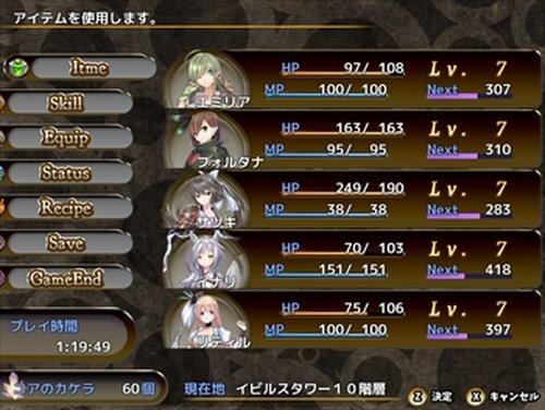エンジェルトルーパー Game Screen Shot3