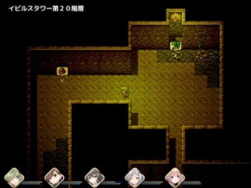 エンジェルトルーパー Game Screen Shot4