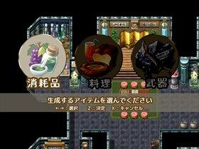 エンジェルトルーパー Game Screen Shot5