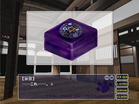 わんおぶわんわん-THE ONE OF WONWON- Game Screen Shot5