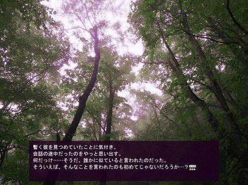 永劫のリラトレーネ【プロモーション版】 Game Screen Shot2