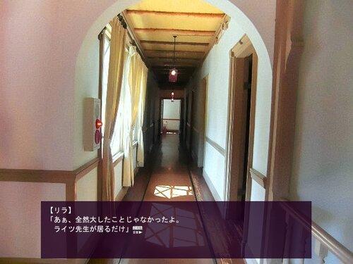 永劫のリラトレーネ【プロモーション版】 Game Screen Shot3