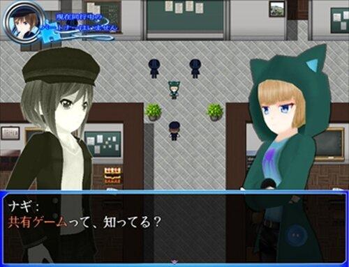 共有ゲーム Game Screen Shot3
