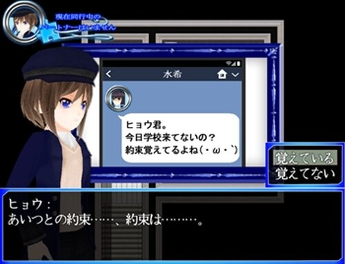 共有ゲーム Game Screen Shot4