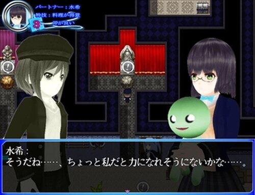 共有ゲーム Game Screen Shots