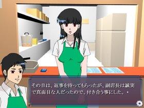 地下アイドルやめますか Game Screen Shot3