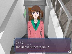地下アイドルやめますか Game Screen Shot4