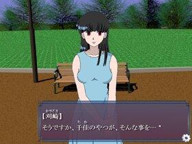 地下アイドルやめますか Game Screen Shot5
