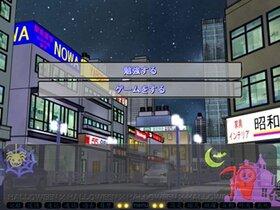 枯樹生花 ~私の理想の枯専AI~ Game Screen Shot3
