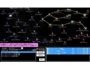 竜星戦記Ⅱ プロトティペ Game Screen Shot
