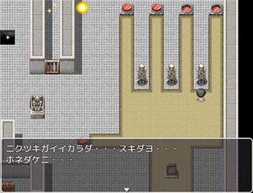 下着姿の脱出ゲーム Game Screen Shot5