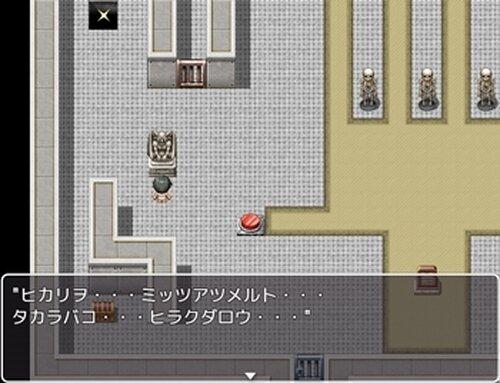 下着姿の脱出ゲーム Game Screen Shots