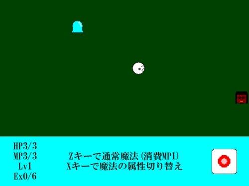 ポジハメの冒険 Game Screen Shot1