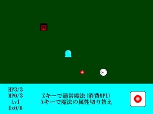 ポジハメの冒険 Game Screen Shot3
