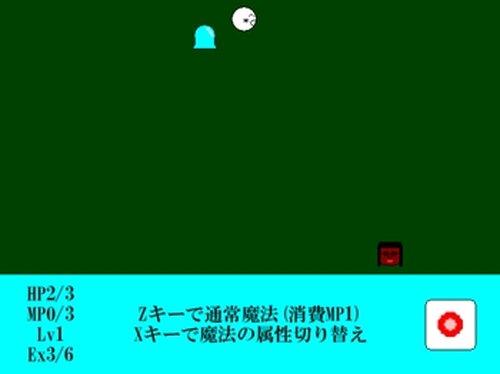 ポジハメの冒険 Game Screen Shot4